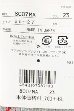 アンパスィ and per se 靴下 ソックス 8007MA