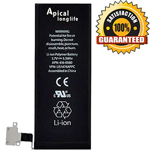 APICAL Longlife Replacement Battery for Model iPhone 4s : New Zero Cycle 1430mAh 3.7V Li-Ion (Compatible with Models of The iPhone 4s: A1387 and A1431, CDMA and GSM) Batería de repuesto