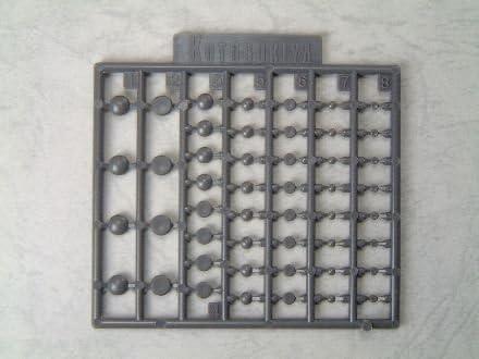 M.S.G モデリングサポートグッズ プラユニット kpP102R// 【 リべット 】 小さな球面 と凸面の2種類×4サイズの