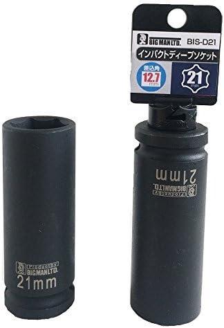 BIGMAN(ビッグマン) インパクトディープソケット BIS-D21