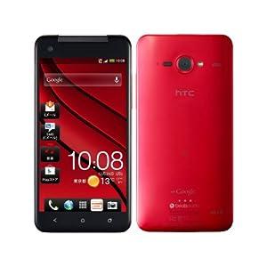 HTC J butterfly(HTL21)au