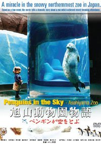 Asahiyama Zoo (Penguins in The Sky / Asahiyama Zoo Japanese Movie Dvd English Sub (Based on a true event) Record Breaking Attendance Movie NTSC All Region)