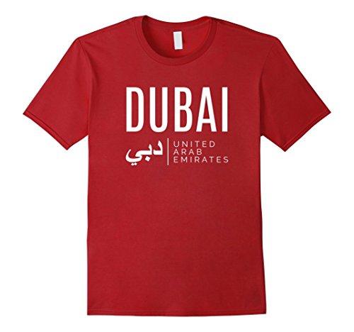 Mens Dubai United Arab Emirates UAE T-Shirt Small Cranberry