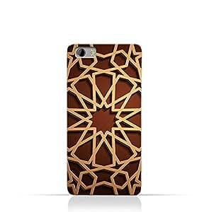 AMC Design Lava Iris 870 TPU Silicone Case with Arabic Geometric Pattern