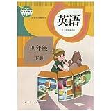 新人教版義務教科書PEP四年級英語下冊