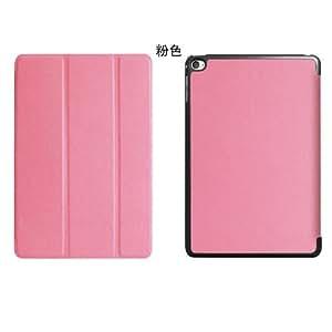 """YHC Colour Deep Blue Hard Folio Titular de piel cubierta de la caja para 7.9"""" Apple iPad Mini 4"""