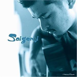 Saigenji / Saigenji