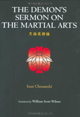 The Demons Sermon on the Martial Arts (The Way of the Warrior Series)