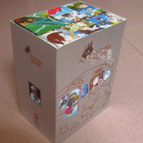 (New Studio Ghibli Films Collection Hayao Miyazaki 17 Movies (6 DVD))