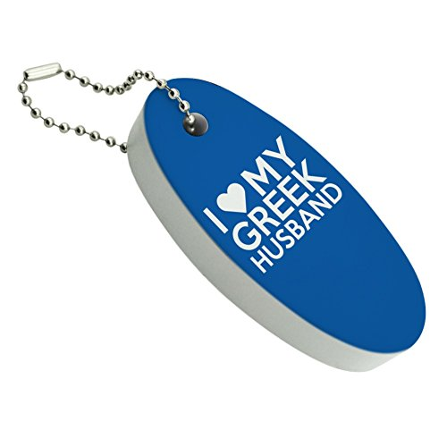 Greek Boats (I Love My Greek Husband Floating Foam Keychain Fishing Boat Buoy Key Float)
