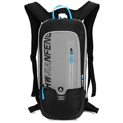 BTBSZ B07R4VGT2F Outdoor Riding Backpack, Outdoor Sport for Backpack with Water Bladder Bladder Design Biking Backpack Bike Rucksack Hydration Backpack Outdoor Gear for Skiing Running Hiking Cycling Backpack (Gray) [並行輸入品] B07R4VGT2F, ホロイズミグン:c273d66c --- malebeauty.xyz