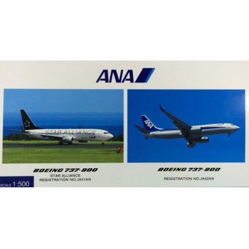 1/500 B737-800 STARALLIANCE & TRITON ANA 2機セット ダイキャスト製 NHS52007