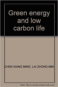 Book Green energy and low carbon life
