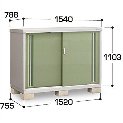 『配送は関東東海限定』イナバ物置 MJX/シンプリー MJX-157B 全面棚タイプ 『屋外用収納庫 DIY向け 小型 物置』 LG(リーフグリーン) B00SYJ14X6