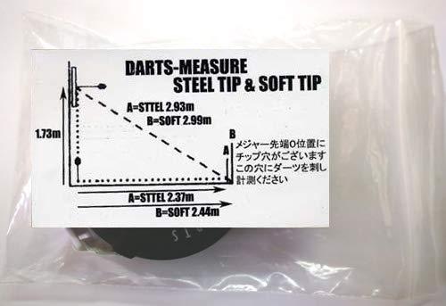 【ダーツボードアクセサリー】 1人で簡単計測 ダーツ専用メジャー DARTS-MAESURE