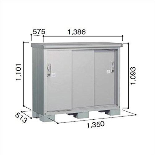ヨドコウ ESE/エスモ ESE-1305Y SS 小型物置  『屋外用収納庫 DIY向け ESD-1305Yのモデルチェンジ』 スノーシルバー B01JZLMQYW