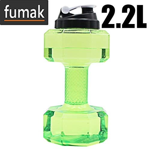 Green Water Bottle  2.2L Large Capacity Dumbbell Water Bottle for Gym Fitness Sports Outdoor LeakProof Plastic Dumbbells Shaped Kettle (Green)