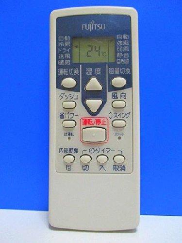エアコンリモコン AR-NE1