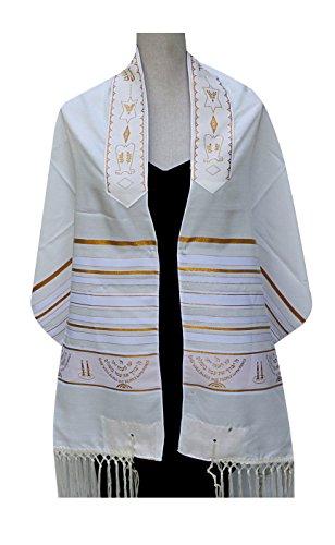 Talit Tallit Tallis White Background With Gold & White Stripes Design Menorah Design With Blessing