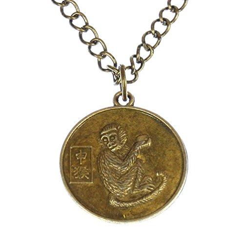 ARThouse Year of The Monkey, Chinese Zodiac Monkey Medallion on Brass Chain; 20 Inches - Year Monkey Zodiac