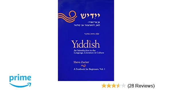 A 1927 Anthology Gave Female Yiddish Poets Their Due