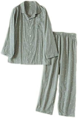 ルームウェア ナイトウェア 部屋着 寝巻き パジャマ メンズ 紳士 男性用 長袖 長ズボン 2点セット シンプル 羽柄 前開き ラペル シャツパジャマ 綿100% 二重ガーゼ 上質 肌に優しい 通気 吸湿 速乾