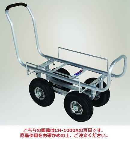 ハラックス 愛菜号 アルミ製 ハウスカー CH-1000A エアータイヤ(3.50-4A) B075JDY7QM
