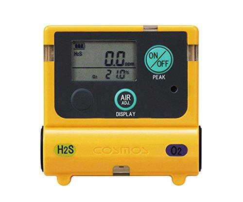新コスモス電機3-7405-02装着型ガス濃度計XOS-2200 B07BD1TVQP B07BD1TVQP, サルフツムラ:1755ef7e --- arvoreazul.com.br