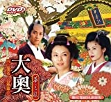 JAPANESE TV SERIE