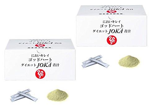 銀座まるかん ゴッドハートダイエットJOKA青汁 2箱セット B01L3V7X3G