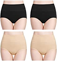 wirarpa Women's High Waisted Cotton Underwear Ladies Soft Full Briefs Panties Multi