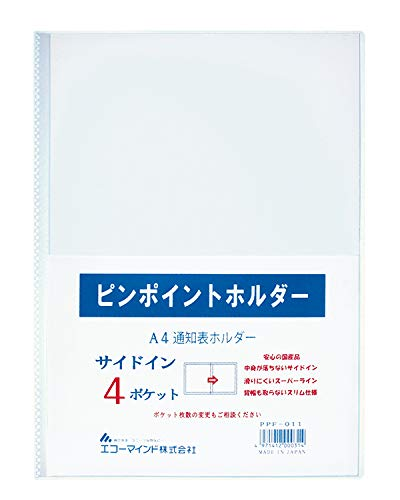 [해외]통지 표 홀더 A4 4 포켓 사이드 인 핀 포인트 홀더 PPF-011 / Notification Table Holder A4 4 Pocket Side-in Pinpoint Holder PPF-011