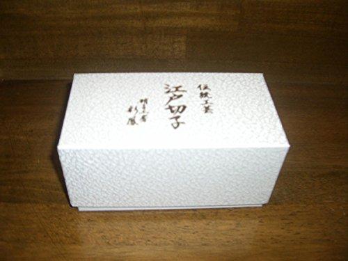 Edo Kiriko glass Japanese Sake cup Guinomi, blue pink by KIMOTO GLASSWARE (Image #1)