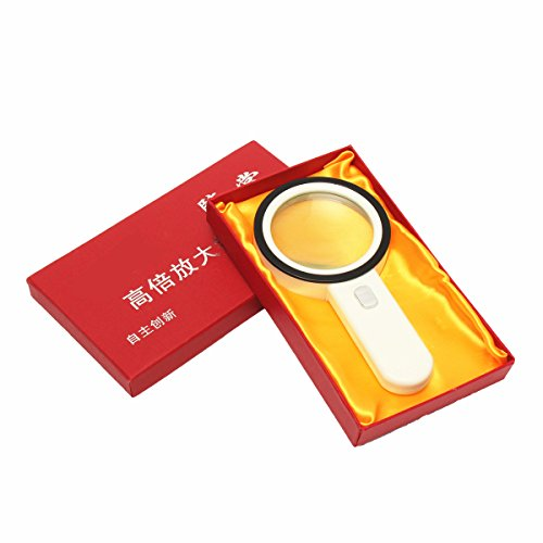 QOJA 30x led lighted magnifying glass handheld reading loupe magnifier by QOJA