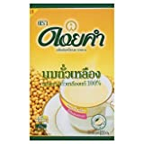 Soya Milk Powder 400-grams Box - Doi Kham Thai Royal Project Product [Pack of 3]