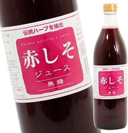 ジュース 紫蘇