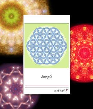 [해외]힐 링 아트 허니 팟 명함 카드 / Healing Art Honey Pot card size cards