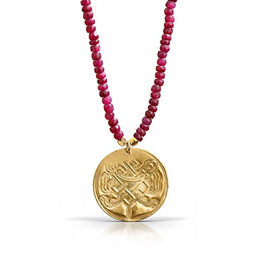 Eternal Knot Ruby Necklace - 18K Gold Vermeil