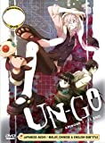 Un-Go DVD (TV) : Complete Box Set