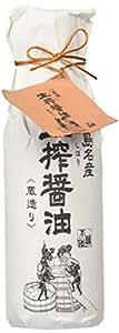 Kishibori Shoyu (Pure Artisan Soy Sauce), Premium Imported Soy, unadulterated and without preservatives, 12.2 fl oz / 360ml