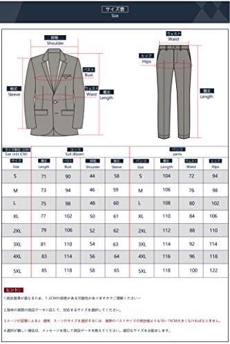 メンズ ダブルブレストデザイン スーツ 2ピース 上下セット オシャレ スーツ 卒業式 フォーマル ビジネスウェア 人気 通勤 洋服 紳士 礼服 就活 兼用