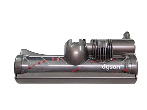 vacuum cleaner dyson canister - 9