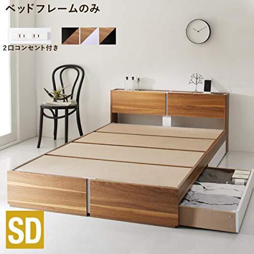 棚コンセント付き収納ベッド Separate セパレート ベッドフレームのみ セミダブル フレームカラー:ウォルナット×ブラック B07SWSRH29 ウォルナット×ブラック ベッドフレームのみ セミダブル