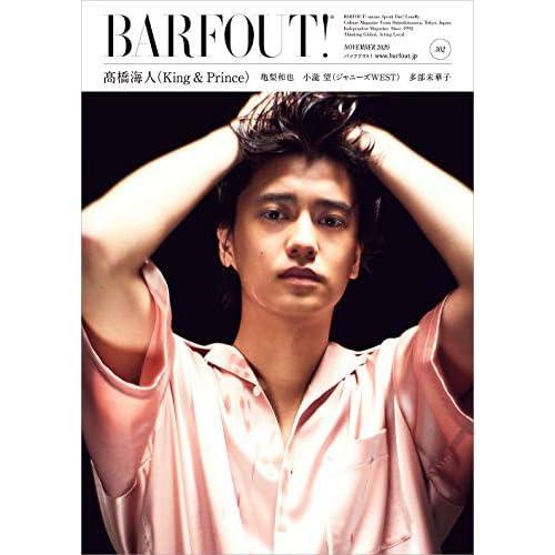BARFOUT!2020年11月号 表紙画像