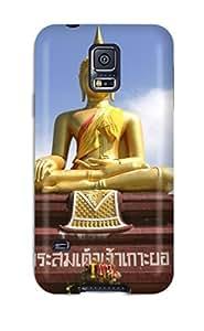 Excellent Design Religious Architecture Phone Case For Galaxy S5 Premium Tpu Case