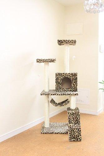 BestPet Cat Tree Condo Furniture Scratch Post Pet House, 57-Inch, Leopard Skin (Condo Print Leopard Cat)