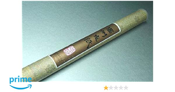 Wenzhou Chinese Rice Paper Roll  46 x 25m