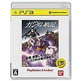 機動戦士ガンダム戦記 PlayStation®3 the Best