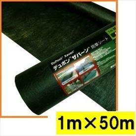 グリーンフィールド ザバーン防草シート136 スタンダードタイプ/厚さ0.4mm 1m×50m XA-136G1.0 グリーン B00S66FO42 13180