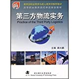 vocational education logistics planning materials: third-party logistics practices